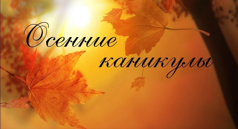 Картинки осенние деревья и листья